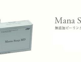 manasoap_title