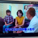 テレビ取材